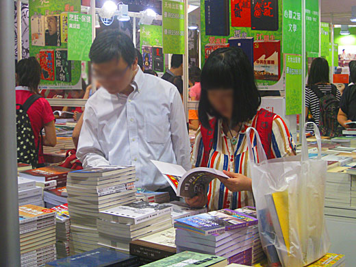 bookfair02.jpg