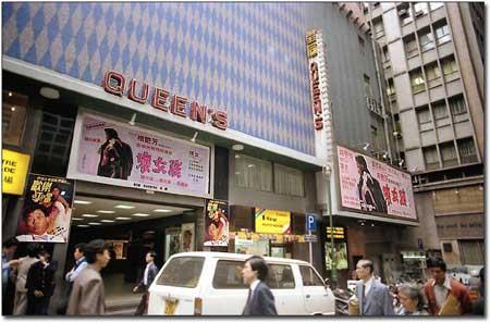 cinema-queens2_3.jpg