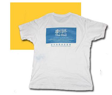 gh-tshirt-B-back.jpg