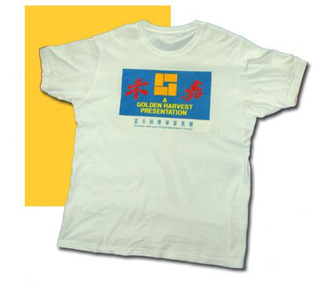 gh-tshirt-B-front.jpg